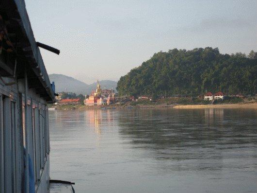 Mekong Chang Sen