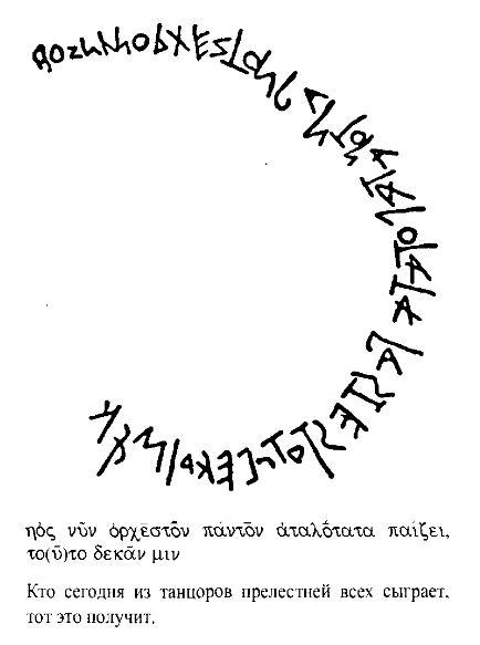 Språkutvecklingen och verkligheten