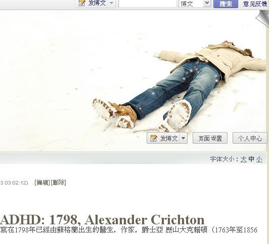 Bloggar från Sina gö CAC